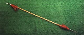Chinese Martial Art Weapons - Ken To Fude No Ryu Kenshu Kai